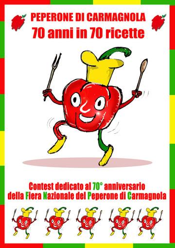 Carmagnola, oltre 70 ricette per il contest nazionale dedicato al 70° anniversario della Fiera del Peperone