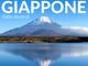 """Chiude con 4.000 visitatori la mostra fotografica """"I colori del Giappone"""" di Fabio Accorrà"""