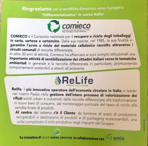 Al via la nuova raccolta porta a porta in corso Italia: 62 esercizi commerciali coinvolti (FOTO)